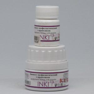 INKI биовоск профилактический с прополисом